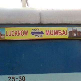 A View of Pushpak Express