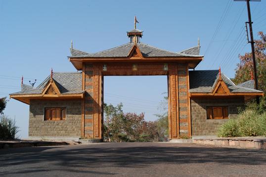 Main Gate Manav Sangrahalaya
