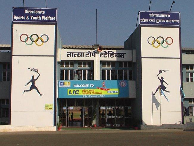 TT Nagar Stadium