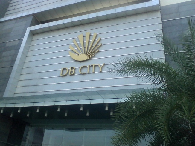 DB City Mall