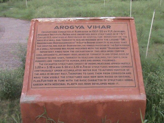 Arogya Vihar Kumrahar