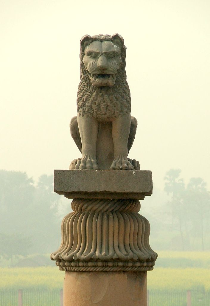 sarnath lion capitol Lion capital, ashokan pillar at sarnath, c 250 bce, polished sandstone, 210 x 283 cm (archaeological museum sarnath, india) site of buddha's first sermon the most celebrated of the ashokan pillars is the one erected at sarnath, the site of buddha's first sermon where he shared the four noble truths (the dharma or the law.