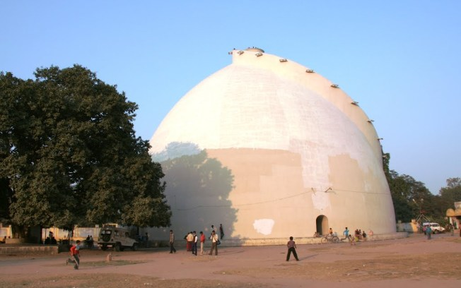 View Of Golghar
