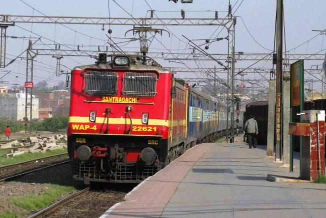 Jharkhand Express