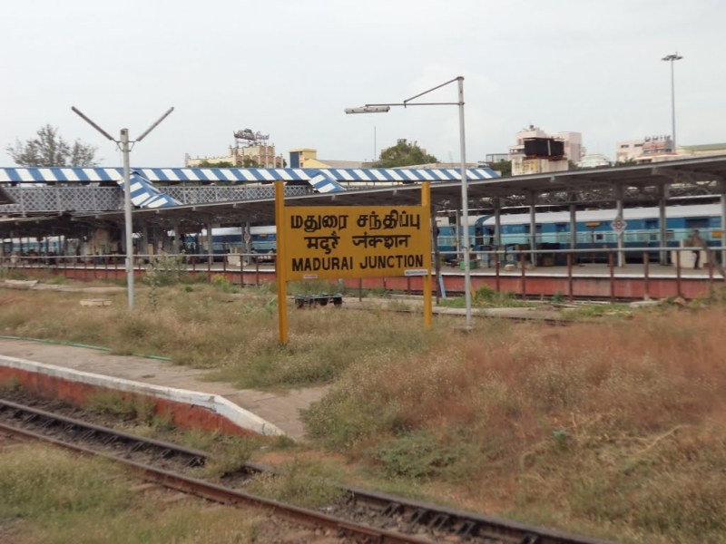 Madurai Junction