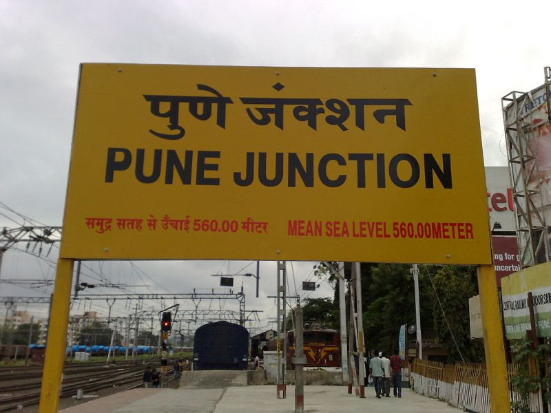 Pune Junction