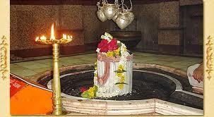 Vaidyanath Jyotirling Temple