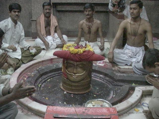 Vaidyanath Lingam