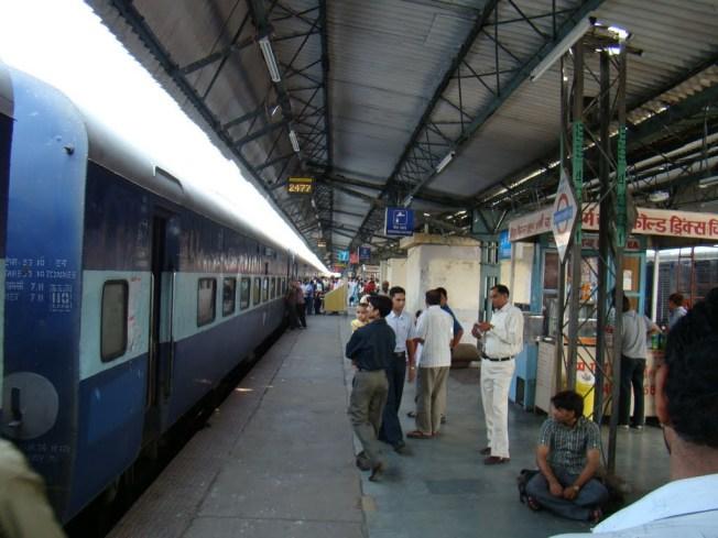 Ambala Station