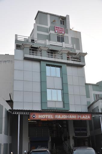 Rajdhani Plaza Ranchi
