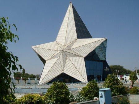Star Monument Haryana