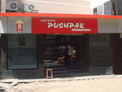 Hotel Pushpak International Kolkata