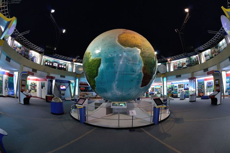 Earth Exploration Hall